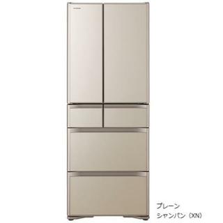 日立 - ◆新品 日立6ドア冷蔵庫 430L R-XG43K-XN 11年保証付 設置込◆