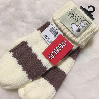 スヌーピー(SNOOPY)のスヌーピー  ミトン 手袋(手袋)