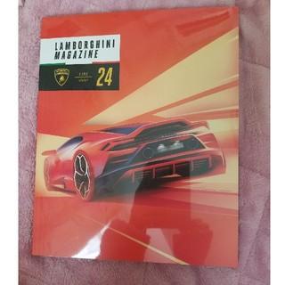 ランボルギーニ(Lamborghini)の【カタログ】LAMBORGHINI MAGAZINE(カタログ/マニュアル)