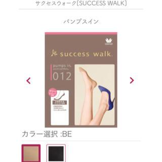 ワコール(Wacoal)の(50%off) Success walk pumps in 012 ベージュL(タイツ/ストッキング)