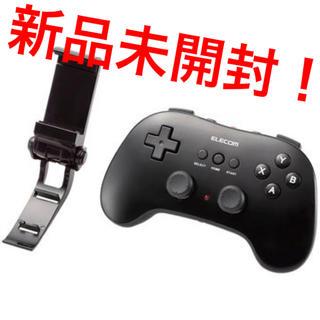 エレコム(ELECOM)の【新品未開封】スマホ用ゲームパッド(スタンド付)PS系ボタン配置(その他)