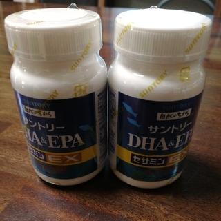 サントリー DHA&EPA 120粒×2個