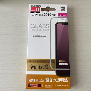 エレコム(ELECOM)のiPhone11/XR 強化ガラスフィルム(その他)