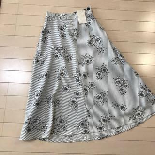 イエナ(IENA)の新品 スカート   34(ロングスカート)