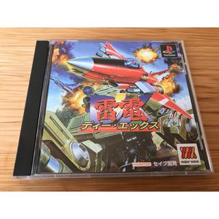 PlayStation - PS1 雷電DX