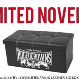 ロデオクラウンズワイドボウル(RODEO CROWNS WIDE BOWL)のロデオクラウンズワイドボウル✳︎BIG BOXブラック(その他)