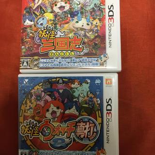 ニンテンドー3DS - 妖怪三国志 3DS 妖怪ウォッチ 真打 3ds ソフト