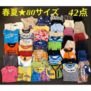 babyGAP - 春夏★男の子ブランド 80サイズ★42点 まとめ売り