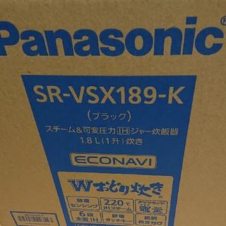 パナソニック(Panasonic)の金曜まで限定値下げ!スチーム&可変圧力IHジャー炊飯器 Wおどり炊き  (炊飯器)