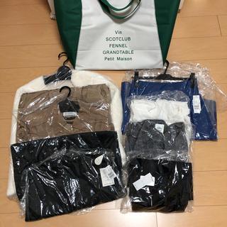 SCOT CLUB - 【即日完売・総額127920円】SCOTCLUB♡ヤマダヤ福袋♡YAMADAYA