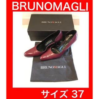 BRUNOMAGLI - 【☆週末限定セール☆】ブルーノマリ パンプス 37
