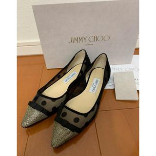 JIMMY CHOO - 【新品】JIMMY CHOO/ジミーチュウ フラット パンプス 靴 シューズ