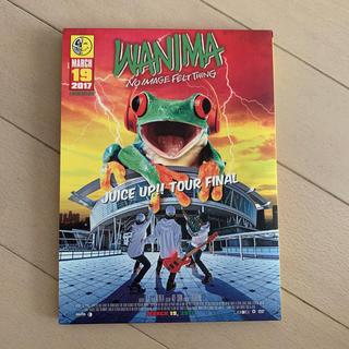 ワニマ(WANIMA)のwanima juice up!! tour final DVD(ミュージック)