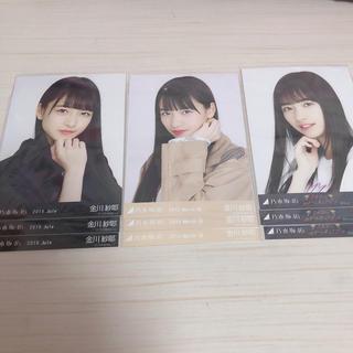 乃木坂46 - 乃木坂46金川紗耶生写真3コンプ