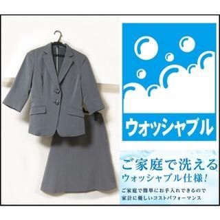 オリヒカ(ORIHICA)のOR 高機能スーツ 洗濯できる グレー 灰色 7号 0223(スーツ)
