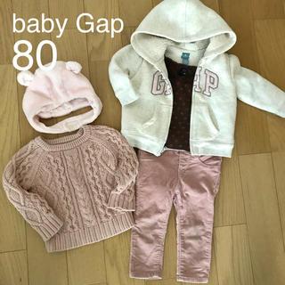 babyGAP - ベビーギャップ まとめ売り 5点セット 80