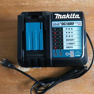 マキタ(Makita)のマキタ DC18RF(バッテリー/充電器)