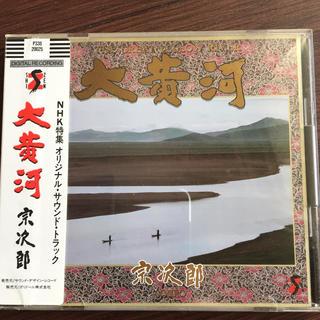 宗次郎  NHK オリジナルサウンドトラック  (テレビドラマサントラ)