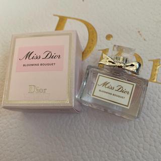 ディオール(Dior)のDior✨ブルーミングブーケ 5ml💞新品 非売品 ノベルティー(香水(女性用))