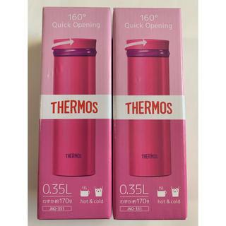 サーモス(THERMOS)のサーモス ステンレス 携帯用まほうびん 2本セット(水筒)