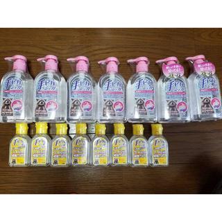 15本セット 手ピカジェル 手ピカジェルプラス(洗剤/柔軟剤)