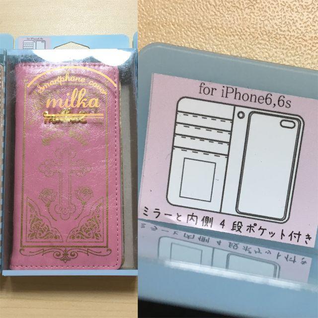 Iphone 11 pro max ケース chanel | ナイキ iphone 11 pro ケース