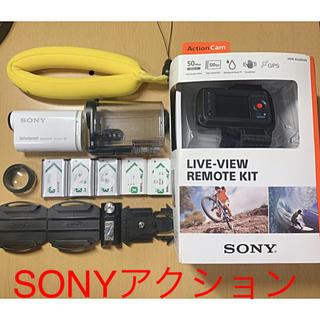 SONY - SONYアクションカム ソニーカメラ