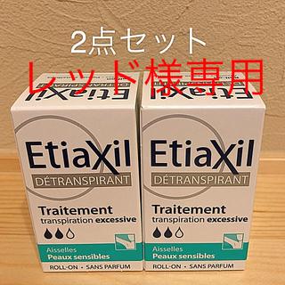 【新品未開封】エティアキシル   デトランスピラン 敏感肌用 2本セット(制汗/デオドラント剤)