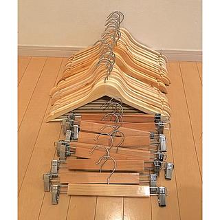 ニトリ - 木製ハンガーセット 36本