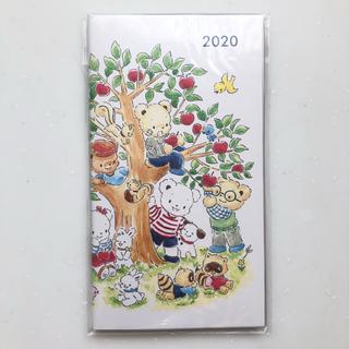 ファミリア(familiar)のファミリア familiar スケジュール帳 2020(カレンダー/スケジュール)