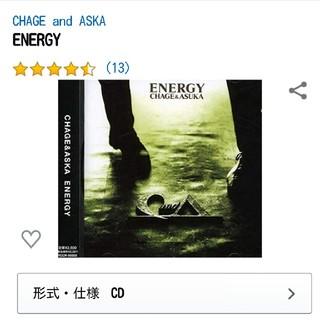 ポニー(PONY)のCHAGE and ASKA◆ENERGY◇チャゲアス エナジー(ポップス/ロック(邦楽))