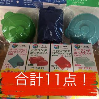 サントリー(サントリー)のブルーノ  ランチボックス キッチンクロス マグネットセット 赤 青 緑 特茶(収納/キッチン雑貨)