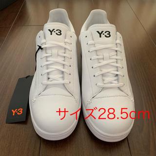 ワイスリー(Y-3)の新品 Y-3 YOHJI COURT ワイスリー スニーカー 28.5cm(スニーカー)