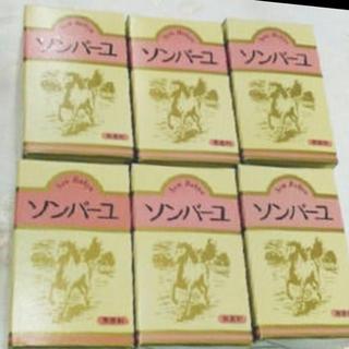 SONBAHYU - ソンバーユ 6個