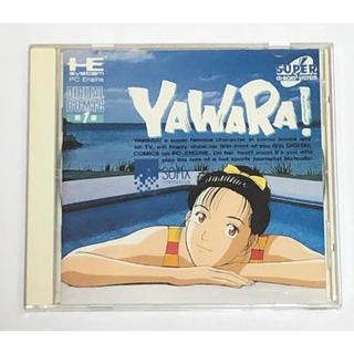 NEC - PC-Engine YAWARA!