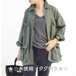 DEUXIEME CLASSE - ★☆未使用・タグ付き★☆ Deuxieme Classe ROTHCO ブルゾン