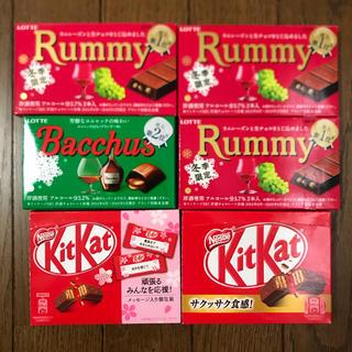 ネスレ(Nestle)のラミー、バッカス、キットカット 6箱セット(菓子/デザート)
