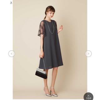 AIMER - AIMER エメ ドレス