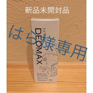 【未開封】DEOMAX デオマックス 25g (制汗/デオドラント剤)