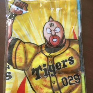 レア!キン肉マン×阪神タイガースコラボ!スポーツタオル