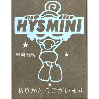 HYSTERIC MINI - ヒスミニ☆正規品☆新品☆ポーチ☆マルチケース☆ティッシュ☆財布☆カード☆黒