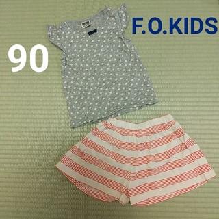 F.O.KIDS - F.O.KIDS  セットアップ 90 ドット ボーダー