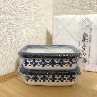 フジホーロー(富士ホーロー)の富士ホーロー クッカシリーズ 浅型角容器 S & 白雪ふきん 計3点セット(容器)