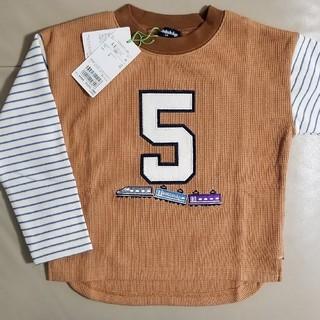 kladskap - クレードスコープ  Tシャツ110