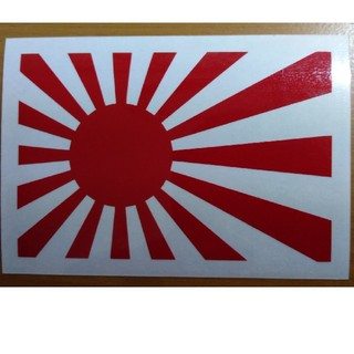 ★12色から選べます★  旭日旗 切文字ステッカー 海上自衛隊 海軍旗(しおり/ステッカー)