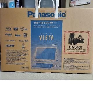 Panasonic - パナソニック プライベートビエラ