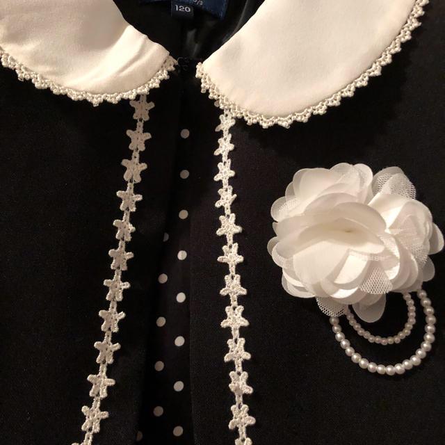 motherways(マザウェイズ)の入学式 フォーマル 120 マザウェイズ キッズ/ベビー/マタニティのキッズ服女の子用(90cm~)(ドレス/フォーマル)の商品写真
