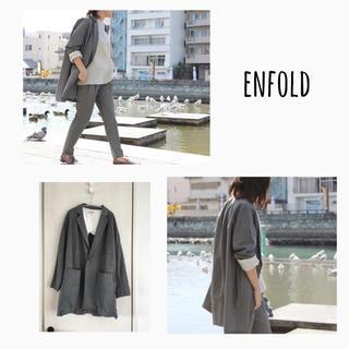 エンフォルド(ENFOLD)のエンフォルド オーバーサイズテーラードジャケット(テーラードジャケット)