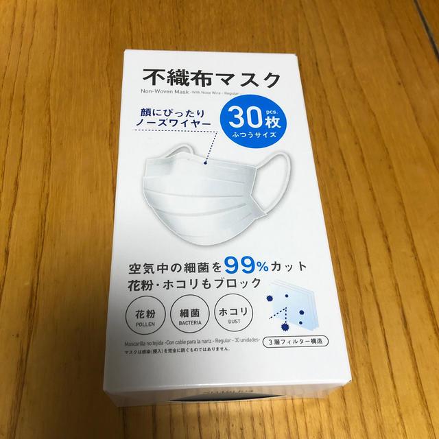 超立体 マスク 販売 / マスクの通販 by めうちむ's shop