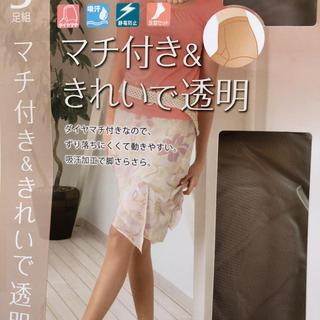 アツギ(Atsugi)のストッキング 4足(ソックス)